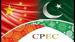 China Pakistan Economic Corridor CPEC Documentary