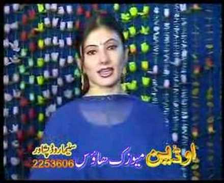 Nazia Iqbal Video video