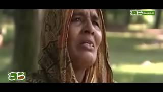 Vabile Ki Hobe Go Ja Hobar Ta Hoye Geche...... Supar Hit Song By..... RANI Feb 11,2017