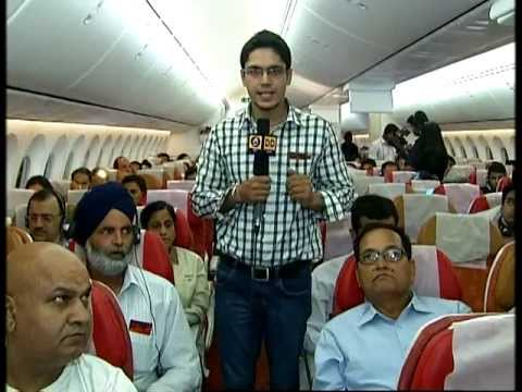 DD News special programme; The Dreamliner- World's most advance special jetliner
