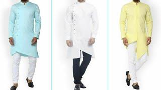 Latest designer kurta for men 2019 || Eid special kurta design
