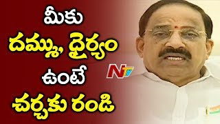 Minister Thummala Nageswara Rao Slams T Congress Leaders and Rahul Gandhi | NTV