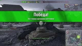 Тунки! Понеслась.PS4