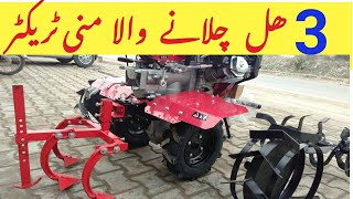 Two Wheel Mini Tractor with Plough and  Tilling || walking Tractor