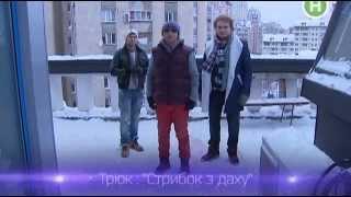 Украина Чудес 09. Киев