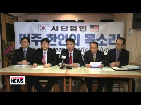 ARIRANG NEWS 20:00 : North Korea agrees to discuss family reunions