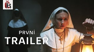 Sestra (2018) - Trailer 1 / Taissa Farmiga, Bonnie Aarons