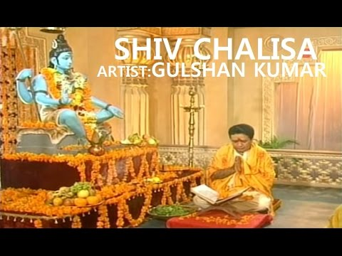 Shiv Chalisa Gulshan Kumar With Lyrics I Shri Somnath Amritwani video