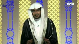 """الباقيات الصالحات الحلقة (60 ) بعنوان """" يكن له نصيب منها"""" ــ الشيخ صالح المغامسي"""
