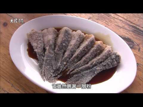 台灣-大陸尋奇-EP 1577-城市新象(二十二)