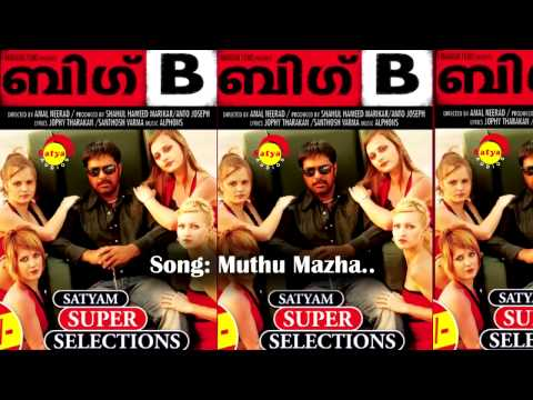 Muthu Mazha - Big B video