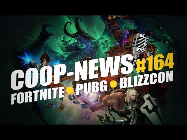 Coop-News #164 / Ремастер Battlefield 1942, новый сетевой шутер от Ubisoft, негатив вокруг Firewatch