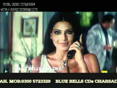 Best song of Sardar Ali Takkar