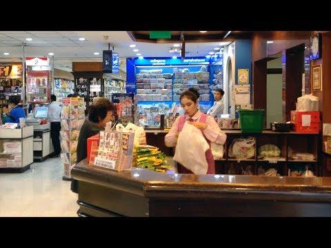 Bangkok Sukhumvit FoodLand Supermarket