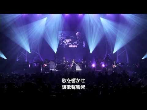 flumpool ×Mayday「TOKYO FM&JFN present EARTH × HEART LIVE 2013」