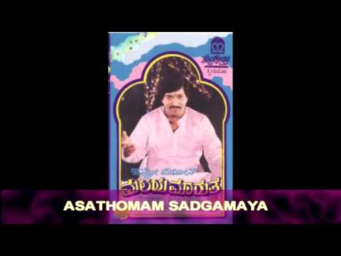 Malaya Marutha - Asathoma Sadgamaya video