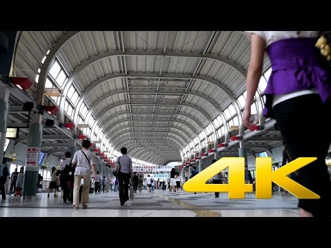 Shinagawa Station - Tokyo - 品川駅 - 4K Ultra HD