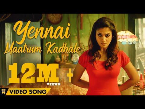 Download Lagu  Naanum Rowdy Dhaan - Yennai Maatrum Kadhale |  Song | Sid Sriram, Anirudh | Vignesh Shivan Mp3 Free