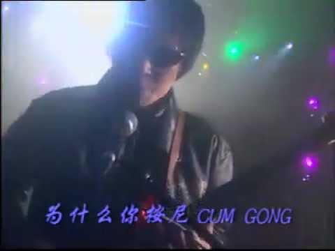 Hokkien Pai Kia Song