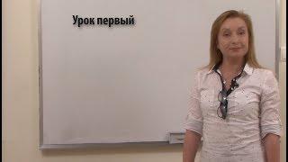 Русский алфавит и упражнение - Ρωσικό αλφάβητο και ασκήσεις