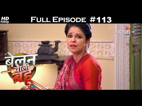 Belanwali Bahu - 5th June 2018 - बेलन वाली बहू - Full Episode thumbnail