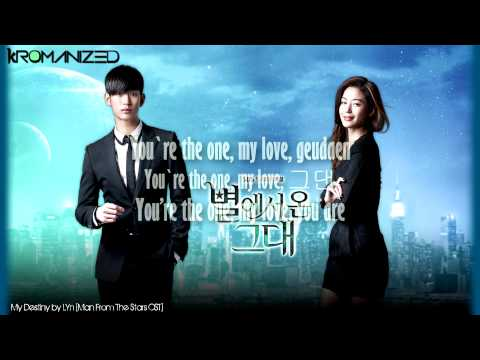 Lyn - My Destiny [man From The Stars Ost] {rom, Han, English Lyrics subs} video