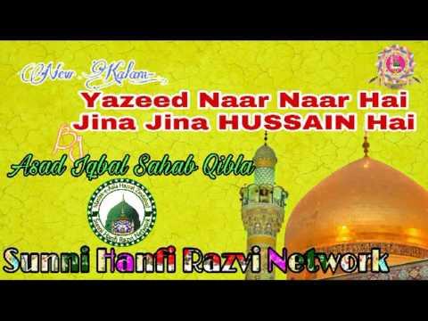 Asad Iqbal  New Kalam   Ye Mere Dil Se Poochhiye Kaha Kaha Hussain Hai