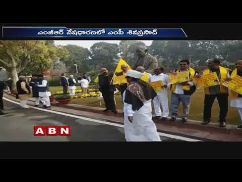 MP Siva Prasad Unique Protest At Parliament In MGR Getup | ABN Telugu