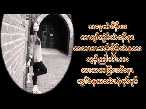 Karen Love Song By Wayku Htoo video