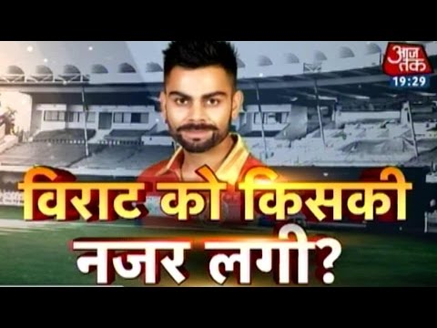 Run Jama De: Virat Kohli's Disappointing Performances So Far
