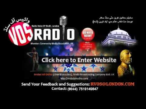 Kachahri  Dr Afsana Bhurghri arrange by Radio Voice of Sindh London 20 Jan 16