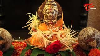 Sampradaya Mangala Harathulu || Episode 31 || Gouri Devi Harathi