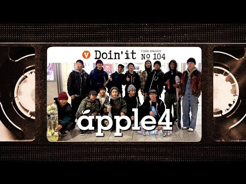 APPLE4 [VHSMAG]