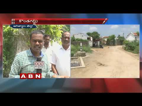 Jagtial People Face To Face On Kondagattu Bus Mishap | ABN Telugu