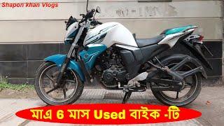 6 Month Used Yamaha FZS FI V2 Bike In BD Rampura | Used Bike Vlogs | Shapon Khan Vlogs