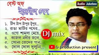 Modern Bengali Songs | best of Indranil Sen | Bangla Audio DJ Jukebox | d production present