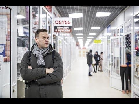 Навальный в Перми/КАК ЭТО БЫЛО