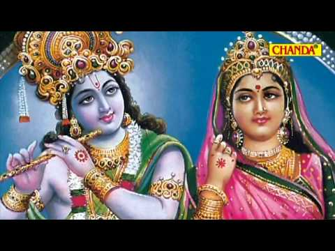 Krishna Bhajan Jai Shree Govind O Kanha Re Nipendra Barman Chanda Cassettes video