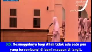 Surah Ali Imran, Ayat 1-9 : Sheikh Faisol Roshuud