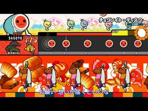 【太鼓の達人WiiU】 チョコレイト・ディスコ難 【譜面確認プレイ動画】