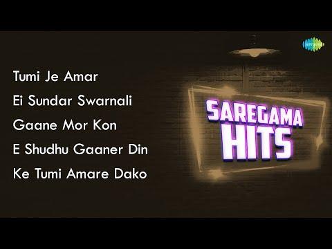 Tumi Je Amar | Ei Sundar Swarnali | Gaane Mor Kon | E Shudhu Gaaner | Ke Tumi Amare