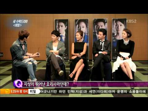 KBS 연예가중계 '비밀' 주연배우 인터뷰