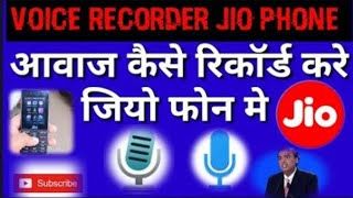 sound recorder in jio phone by my digital world