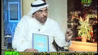 Download مقابلة المهندس محمد الراعي على قناة الرحمة 3Gp Mp4
