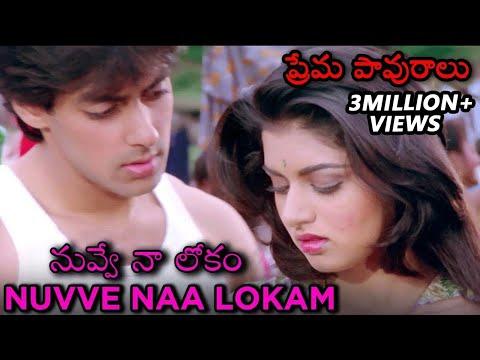 Salman Khan& Bhagyashree in Nuvve Naaku - Prema Paavuraalu
