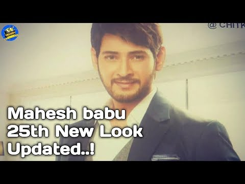 Mahesh babu 25th Movie New Look Updates | Maheshbabu New Look Telugu Updates | Telugu Cine Talkies