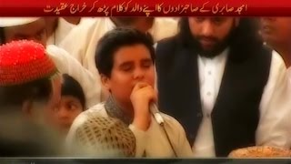 Amjad Sabri Son Pay Tribute to His Father By Singing His Qawwali