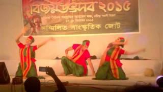 O prithibi ebar eshe Bangladesh nao chine