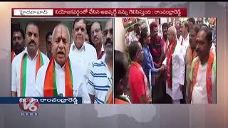 BJP MLA Chintala Ramachandra Reddy Election Campaign In Narayanguda | Hyderabad