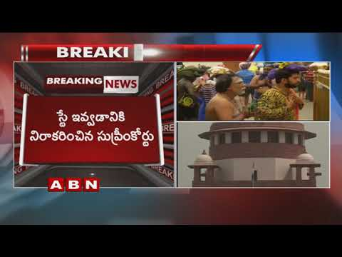 SC declines urgent hearing on plea seeking review of Sabarimala verdict | ABN Telugu